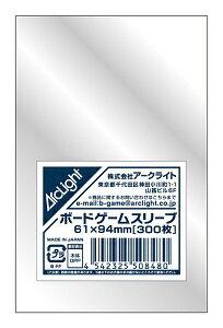 棋盤遊戲活 61 x 94 毫米表類比遊戲紙牌遊戲 [300]