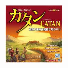 卡坦標準版棋盤遊戲類比手機遊戲表遊戲 02P13Dec15