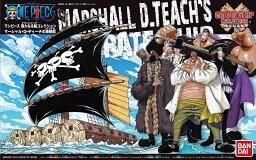 ワンピース 偉大なる船コレクション マーシャル・D・ティーチの海賊船 (再販)【新品】 ONE PIECE プラモデル 【宅配便のみ】