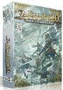 ソード・ワールド2.0 RPGスタートセット【新品】 ボード...