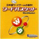 メビウスゲームズ ワードバスケット カード60枚【新品】 カードゲーム アナログゲーム