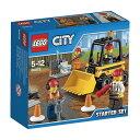レゴ シティ 解体工事スタートセット 60072【新品】 LEGO 知育玩具 【メール便不可】