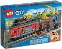 レゴ シティ パワフル貨物列車 60098【新品】 LEGO 知育玩具 【宅配便のみ】