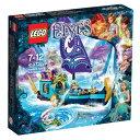 レゴ エルフ ナイダの船の冒険 41073【新品】 LEGO 知育玩具 【宅配便のみ】