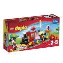 レゴ デュプロ ミッキーとミニーのバースデーパレード 10597【新品】 LEGO 知育玩具 【宅配便のみ】