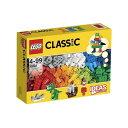 レゴ クラシック アイデアパーツ ベーシックセット 10693【新品】 LEGO CLASSIC 知育玩具 【宅配便のみ】