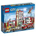 レゴ シティ 消防署 60110【新品】 LEGO 知育玩具 【宅配便のみ】