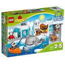 レゴ デュプロ 世界のどうぶつ 北極セット 10803【新品】 LEGO 知育玩具 【宅配便のみ】