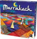 Marrakech マラケシュ 【並行輸入品】【新品】 ボードゲーム アナログゲーム テーブルゲーム 【宅配便のみ】