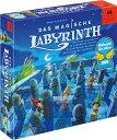 魔法のラビリンス(Das magische Labyrinth)【新品】 ボードゲーム アナログゲーム テーブルゲーム ボドゲ 【宅配便のみ】