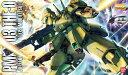 MG 1/100 ジ・O (ジ・オ)PMX-003 (機動戦士Zガンダム)(再販)【新品】 ガンプラ