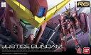 RG 1/144 (009)ZGMF-X09A ジャスティスガンダム (機動戦士ガンダムSEED)(再販)【新品】 ガンプラ リアルグレード プラモデル 【宅配便のみ】