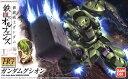 HG 1/144 (008) ガンダムグシオン (再販)【新品】 ガンプラ 機動戦士ガンダム鉄血のオルフェンズ プラモデル 【宅配便のみ】
