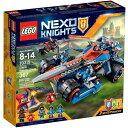 レゴ ネックスナイツ4in1 マルチソードライド 70315【新品】 LEGO NEXO KNIGHTS 知育玩具 【宅配便のみ】