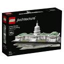 レゴ アーキテクチャー アメリカ合衆国議会議事堂 21030【新品】 LEGO 知育玩具 【宅配便のみ】の画像