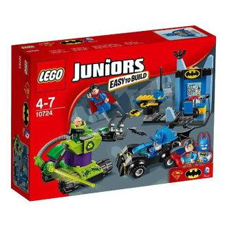 小樂高蝙蝠俠與超人 vs 萊克斯盧瑟 10724 樂高小輩益智玩具