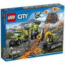 レゴ シティ 火山 調査基地 60124【新品】 LEGO 知育玩具 【宅配便のみ】