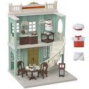RoomClip商品情報 - シルバニアファミリー タウンシリーズ 街のすてきなレストラン【新品】 【ハウス・家具】 【宅配便のみ】