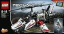 レゴ テクニック 超軽量ヘリコプター 42057【新品】 LEGO 知育玩具 【メール便不可】