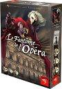 オペラ座の怪人 (Le Fantome de l Opera) 【並行輸入品】【新品】 ボードゲーム アナログゲーム テーブルゲーム ボドゲ 【宅配便のみ】