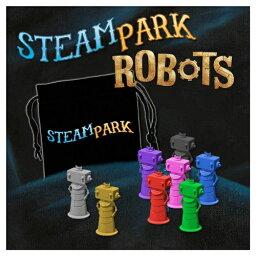 スチームパーク:ロボット【新品】 ボードゲーム アナログゲーム テーブルゲーム ボドゲ 【メール便不可】