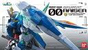 PG 1/60 GN-0000 GNR-010 ダブルオーライザー (機動戦士ガンダム00)(再販)【新品】 ガンプラ パーフェクトグレード プラモデル 【宅配便のみ】