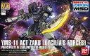 HG 1/144 (020) YMS-11 アクト・ザク (...