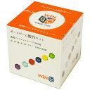 ボードゲーム製作キット【10mm6色透明プラスチックキューブ300個】【新品】 ボードゲーム カード