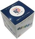 ボードゲーム製作キット 木製カラーキューブ 10mm 約300個【新品】 ボードゲーム カードゲーム