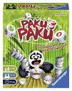 パクパク(Paku Paku)【新品】 ボードゲーム アナログゲーム テーブルゲーム ボドゲ 【宅配便のみ】