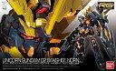 RG 1/144 (027) RX-0 N ユニコーンガンダム2号機 バンシィ ノルン (機動戦士ガンダムUC)【新品】 ガンプラ リアルグレード プラモデル 【宅配便のみ】