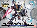 SDガンダム クロスシルエット (002) XM-X1 クロスボーン ガンダムX1 (機動戦士クロスボーン ガンダム)【新品】 ガンプラ バンダイ プラモデル 【宅配便のみ】