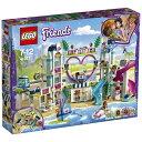 レゴ フレンズ ハートレイクシティ リゾート 41347【新品】 LEGO Friends 知育玩具 【宅配便のみ】