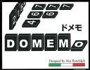 ドメモ(DOMEMO)木製タイル版【新品】 ボードゲーム アナログゲーム テーブルゲーム ボドゲ 【メール便不可】