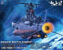 1/1000 宇宙戦艦ヤマト 最終決戦仕様 (宇宙戦艦ヤマト2202) 宇宙戦艦ヤマト プラモデル