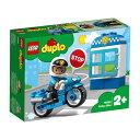 レゴ デュプロ ポリスとバイク 10900【新品】 LEGO...