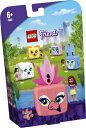 ショッピングレゴフレンズ レゴ フレンズ キュービーズ - オリビアのフラミンゴキューブ 41662【新品】 LEGO Friends 知育玩具 【宅配便のみ】