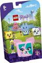 ショッピングレゴフレンズ レゴ フレンズ キュービーズ - ステファニーのねこキューブ 41665【新品】 LEGO Friends 知育玩具 【宅配便のみ】