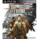 【メール便発送可】【PS3】フロントミッション エボルヴ -FRONT MISSIN EVOLVED