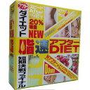 ★アウトレット★NEW脂速アフターダイエット 1.5g×24袋 20%増量版