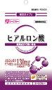 ☆期間限定☆エーエフシー ヒアルロン酸 30%OFF 500円 シリーズ 5袋セット(1個367円)