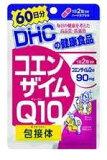 新DHC的辅酶辅酶Q10补充剂60 [廉价笼形超DHC的时间有限,只有25%的休息日 - 图书[【メール便4個までOK】DHCサプリ コエンザイムCOQ10包接体 60日分【特価!!DHC25】]