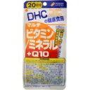 【メール便4個までOK】DHCサプリ マルチビタミン/ミネラル+Q10 20日分 (100粒) サプリメント【特価!!DHC25】