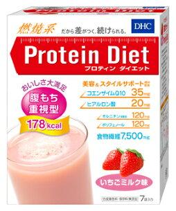 プロテイン ダイエット カロリー コントロール
