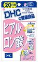 【メール便4個までOK】DHCヒアルロン酸 20日分 40粒【DHC】