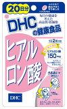 40粒 - 20天DHC的Hiaruronsan大型专题超级DHC的时间有限,只有25%折扣 - 图书[【メール便4個までOK】DHC ヒアルロン酸 20日分 40粒【DHC】]