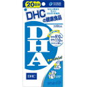【メール便4個までOK】DHCサプリ DHA 20日分 【特価!!DHC25】
