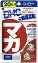 【メール便4個までOK】DHC マカ 20日分 60粒 【特価!!DHC25】