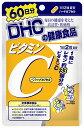 【メール便4個までOK】DHCサプリ ビタミンC(ハードカプ...