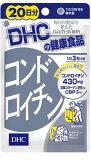 【メール便4個までOK】DHC コンドロイチン 20日分 60粒【DHC】